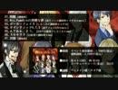 【C85冬コミ:クロスフェード】調味料腐向け企画-腐ルコース・パーティ-