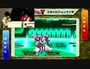 [時の咆哮] ポケモンXY 過去ポケモン バトルプレイ動画2