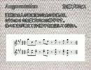 【ニコニコ動画】ミニマル・ミュージックの技法解説を解析してみた