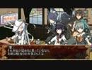 特Ⅲ型駆逐艦が遊ぶゆっくりクトゥルフ「黒姫山の火」-1話