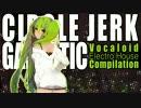 【コミケ新作CD】 Circle Jerk Galactic 【クロスフェード】 thumbnail