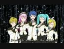 【VOCALOID】Silent night / きよしこの夜(おまけ付き)【ウク...