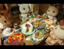 【ニコニコ動画】【紙粘土 ホールケーキの作り方】を解析してみた