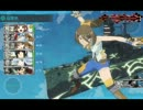 艦これ アルペジオコラボE-2『硫黄島沖海戦』 thumbnail