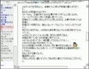 【洒落怖】怖い話も皆で読めば怖くない! …かも【実況】part16-13 thumbnail