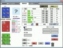 【ニコニコ動画】ポケモン対戦支援ツール解説(ver0.8)を解析してみた