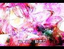 【人間シリーズ】天//ノ./弱【替え歌】