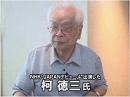 2/3【新春特番】「NHK解体」への道 - Part1[桜H26/1/4] thumbnail