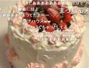 20131224【まったん】クリスマスパーティー