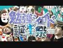 【歌ってみた】 Z VIVACE-ゼットビバーチェッ!【いちご大福】