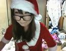【ニコニコ動画】【かなた】\ クリ●●ス`。´ /【顔出し】 2013/12/25を解析してみた