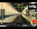 [ PS3 ]( RailFan )京阪電鉄・京阪本線vol.8 天満橋→淀屋橋 PlayG