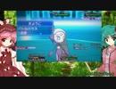 【ポケモンXY】鳥獣伎楽のやりたい放題9【ダブルフリーとスペシャル】