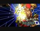 【征12】全一降臨超地獄級【対覇9】