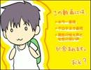【Re:Kinder】男女二人と子供たちとホラーな街【Part.1】