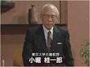【新春特別対談】小堀桂一郎氏に聞く[桜H26/1/2]
