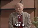 【新春特別対談】西部邁氏に聞く[桜H26/1/3] thumbnail