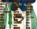 【リレー合唱】ドーナツホール【33人+α】
