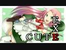 【桃音モモ】EXECUTE【オリジナル】