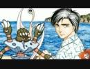 【ポケモンXY実況】キャラポケモン「限定」ランダムレート【第六回】