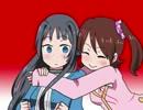 "Fuumido ""Klaxon Love"""