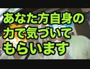 【旅動画】ぼくらは新世界で旅をする Part:0【北海道カレー編】