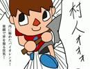 【スマブラ3DS/WiiU】AviUtlでスマブラ漫画その1【出演サバイバル編】