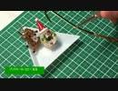 【ニコニコ動画】【UVレジン】季節のモチーフ作ってみた【冬】を解析してみた