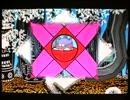 ペーパーマリオRPG実況プレイ part11【超々ノンケ冒険記☆真多重縛りの旅】 thumbnail
