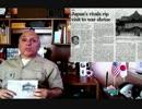 【速報】「テキサス親父」靖国参拝の件 ⇒ 米国のご都合主義を語る ((((((