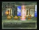 【ニコニコ動画】【永井先生】ドラクエⅣ実況 part5を解析してみた