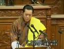 【ニコニコ動画】テレビが日本国民に伝えたくないブータン国王の演説 20111117を解析してみた