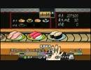 寿司道 つぶやき実況2