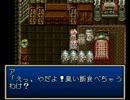 "【TestRun】TALES OF PHAN""TAS""IA【Part5】"
