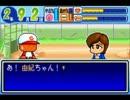 【パワポケ1・2】甲子園優勝するまで青春は終わらない 15【プレイ動画】