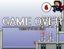 ゲーム実況は1日1分まで!10DEATH 144 thumbnail