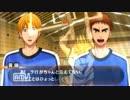 『進撃の早川』 キセキの試合実況62quater