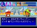 【パワポケ1・2】甲子園優勝するまで青春は終わらない 16【プレイ動画】