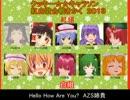 クッキー☆☆キャラソンアルバム大晦日紅白歌合戦