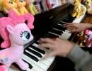 The Gypsy Bardをピアノで弾いた
