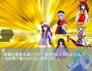 Romancing SaGa-with far east of story-第41話