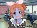 第57位:【NovelsM@ster】ハニートラップ☆ぱらだいす♪【短編】 thumbnail