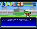 【パワポケ1・2】甲子園優勝するまで青春は終わらない 17【プレイ動画】
