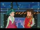うる星やつら団体 ~いつだってマイ☆ダーリン~ 宣伝動画 Vol.2