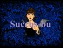 【ニコニコ動画】【インスト】Succus-bu【オリジナル曲】を解析してみた