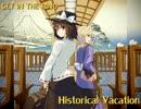 【東方Vocal】 Historical Vacation / Vo.みぃ&三澤秋  【ヒロシゲ36号】