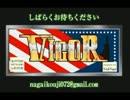 【ニコニコ動画】【永井先生】愛媛2013年最後の夜明けpart2を解析してみた