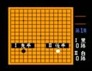 【実況】五目WARZ ~深夜テンションの闘い~【雌雄を決する】 thumbnail