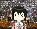 【ユキ_V3I】TVの国からキラキラ【カバー】