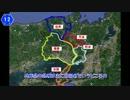 【ニコニコ動画】兵庫県 道の駅めぐり 第30夜 猪名川渓谷を解析してみた